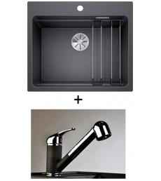 AKCIÓ! Blanco Etagon 6 + olasz zuhanyfejes Altea CR csaptelep