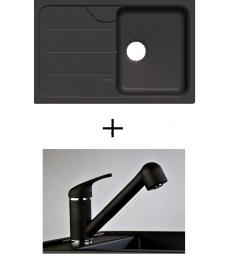 AKCIÓ! Teka Simpla 45S B-TG + olasz zuhanyfejes Altea csaptelep, 3 színben